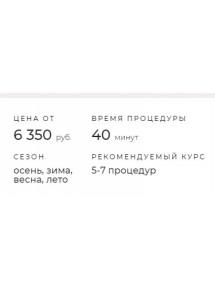 Очки Сидоренко Амво 01